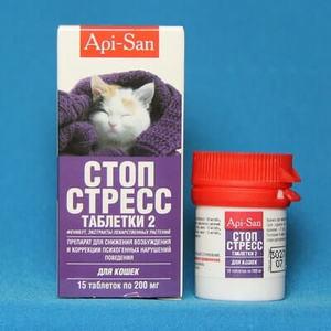 Стоп-стресс для кошек