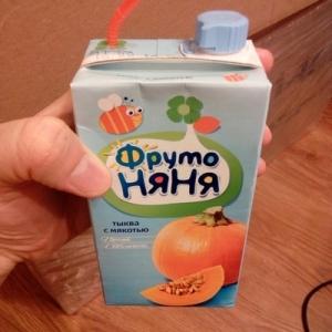 Сок Фруто Няня Тыква