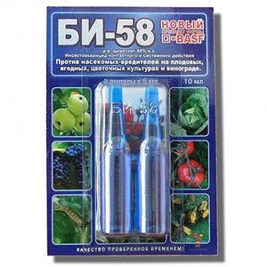 Би-58 новый