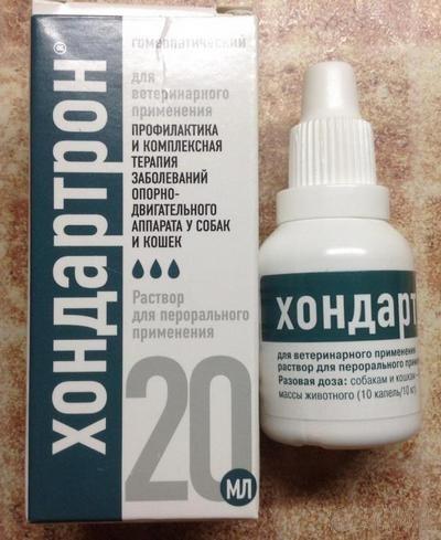 Хондартрон для собак при дисплазии тазобедренных суставов санатории для лечения суставов в россии