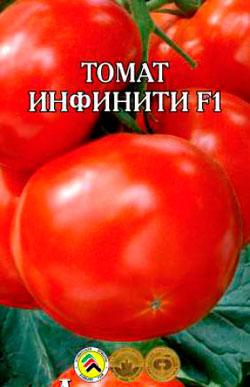 семена томата инфинити