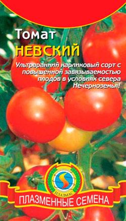 томат невский семена