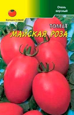 томат майская роза семена