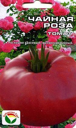 Томат Чайная роза